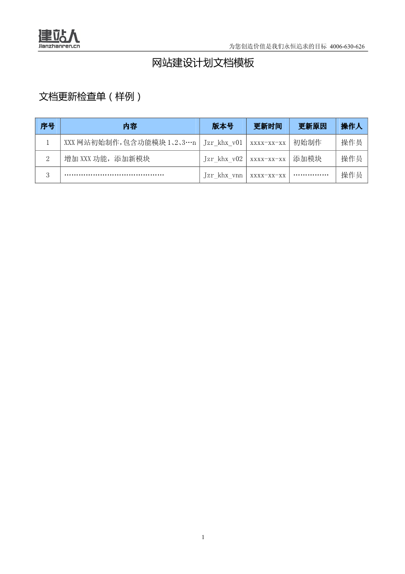 msports万博体育官网登录_万博x手机下载_万博全站客户端app