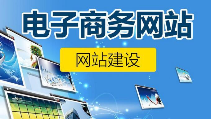 北京网站设计工作